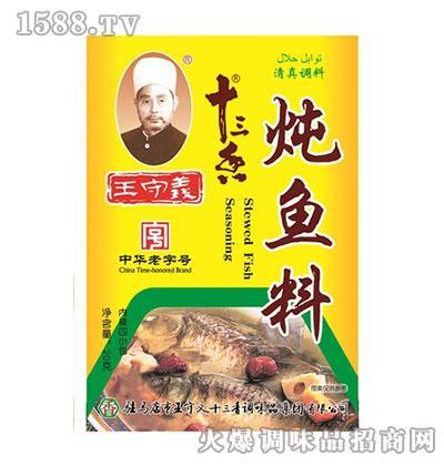 20克炖鱼料