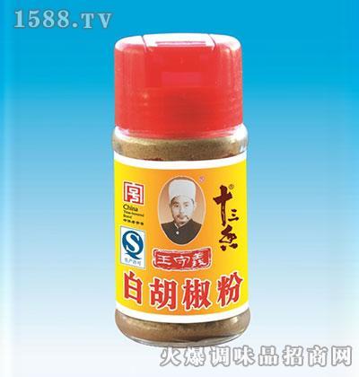 50克白胡椒粉