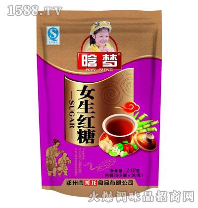 晗梦女生红糖240克