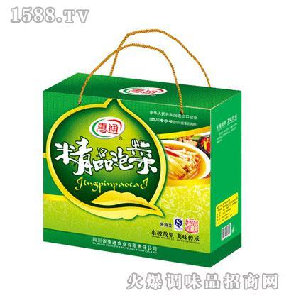 惠通精品泡菜