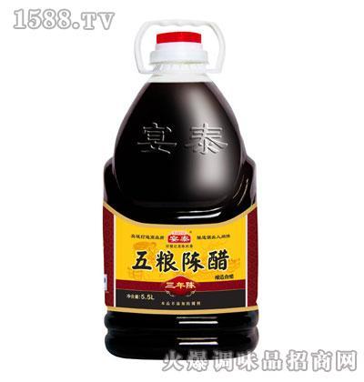 企业库 山西水塔醋业营销有限责任公司 >> 水塔500ml山西正宗陈醋