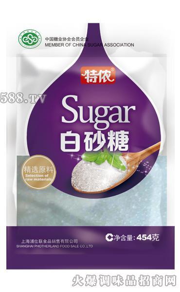 南鸭掌黄集团454g-广东中轻冰糖字牌糖业创意v鸭掌语