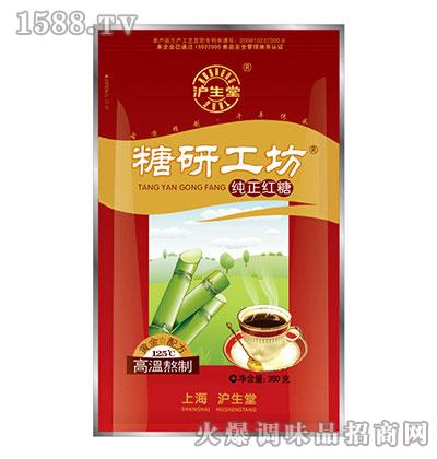 沪生堂纯正红糖(糖研工坊)350克