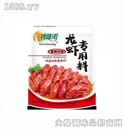 特味浓香辣风味小龙虾1Kg