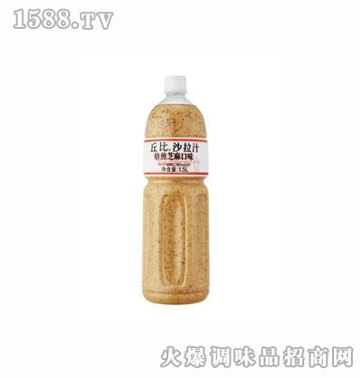 丘比沙拉汁焙煎芝麻1.5L