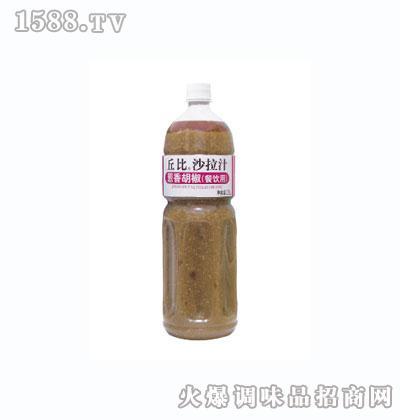 丘比沙拉汁葱香胡椒1.5L