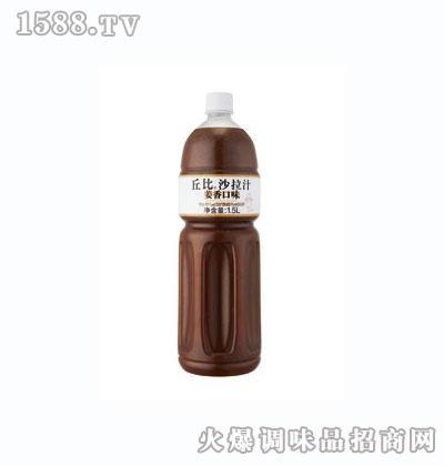 丘比姜香沙拉汁1.5L