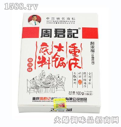 周君记创新型超浓缩火锅底料100g(麻辣味)