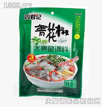 周君记青花椒水煮鱼调料180g