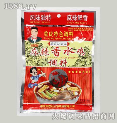 周君记麻辣香水鸡调料鸡公煲佐料200g