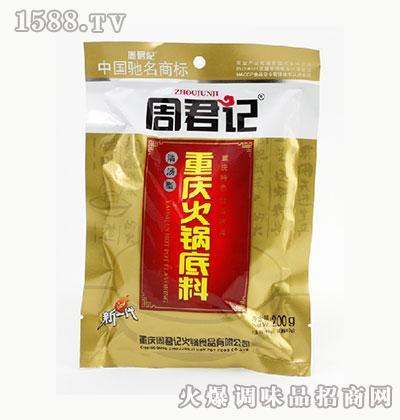 周君记重庆火锅底料清汤型200g