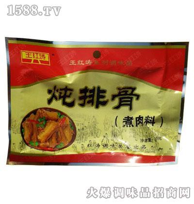 王红涛炖排骨(煮肉料)30克