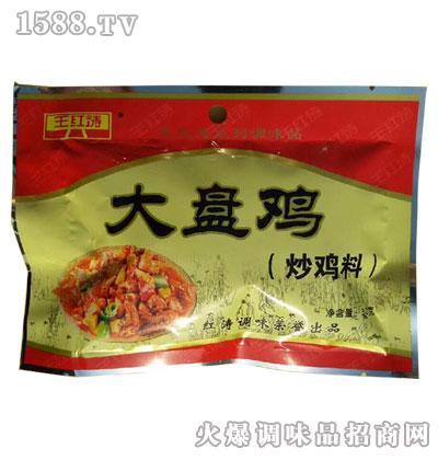 王红涛大盘鸡(炒鸡料)30克