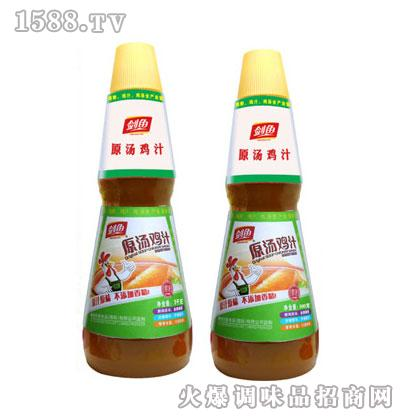 剑鱼原汤鸡汁1kg
