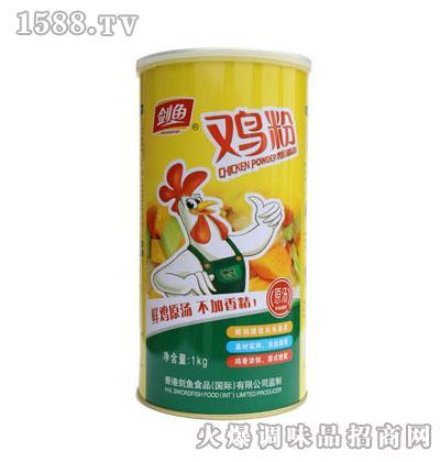 剑鱼原汤鸡粉1千克