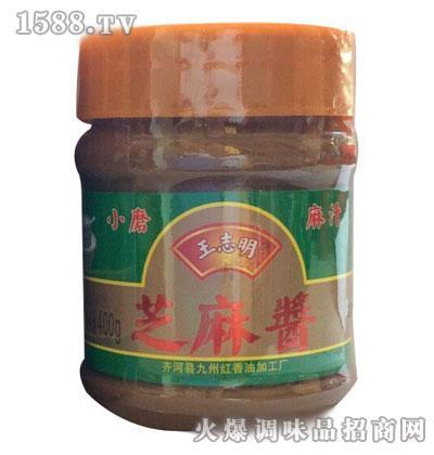 王志明芝麻酱400g