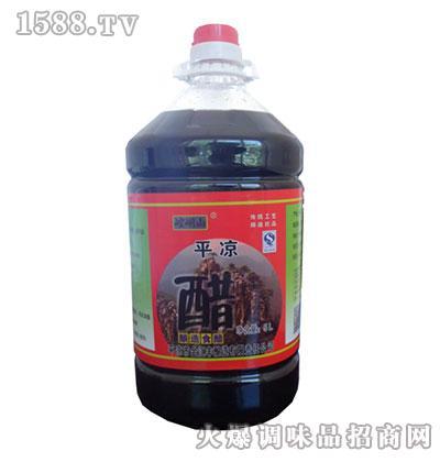 平凉醋2.5l
