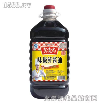 味极鲜酱油5l|青岛美食杰食品有限公司-火爆粮油调味.
