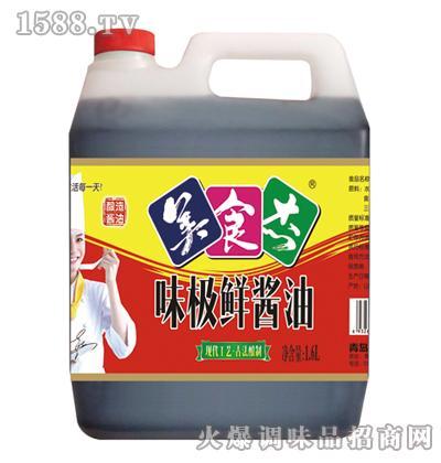 味极鲜酱油1.6l(方形)|青岛美食杰食品有限公司-火爆.