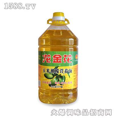 龙金花玉米橄榄营养油5L