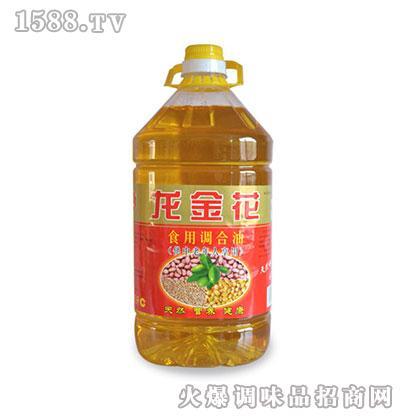 龙金花食用调和油