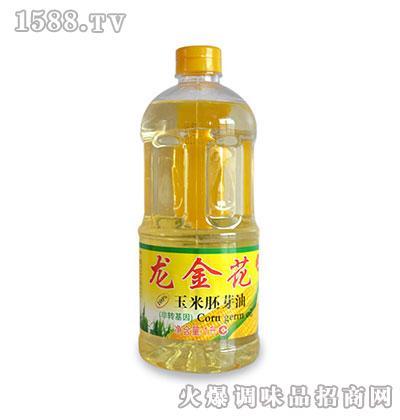龙金花玉米胚芽油1L