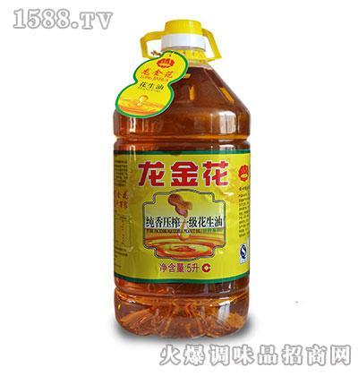 龙金花纯香一级压榨花生油5L黄色包装