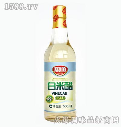 万通白米醋500ml