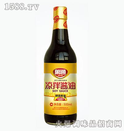 万通凉拌酱油500ml
