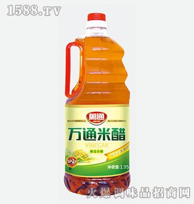 万通米醋1.95L