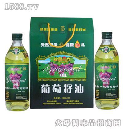 丝路晨光葡萄籽油礼盒1L