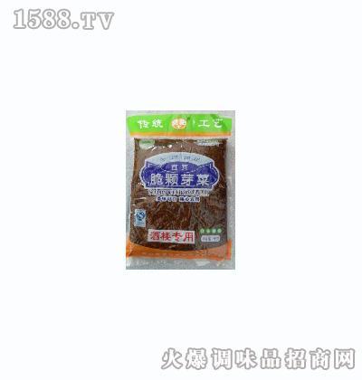 宜宾脆颗芽菜1000g
