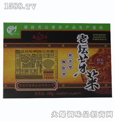 宜宾酒乡老坛礼盒400g