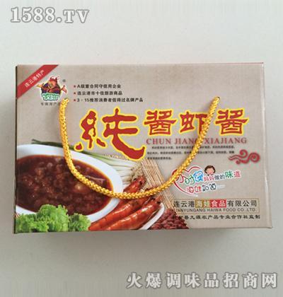 纯酱虾酱小礼盒200gx2瓶