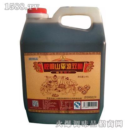 崆峒山平凉双醋2.54L
