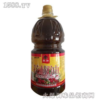 ��一红花椒油