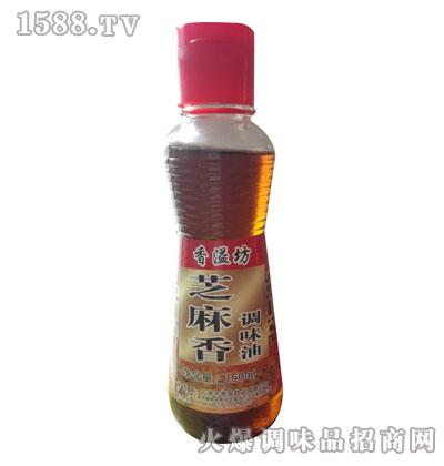 香溢坊芝麻香调味油160ml