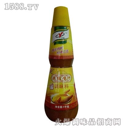 宇顺浓缩鸡汁1kg