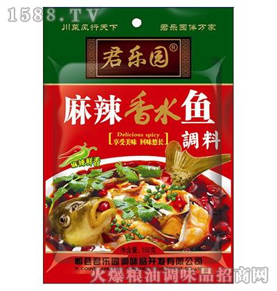 麻辣香水鱼调料150克-君乐园