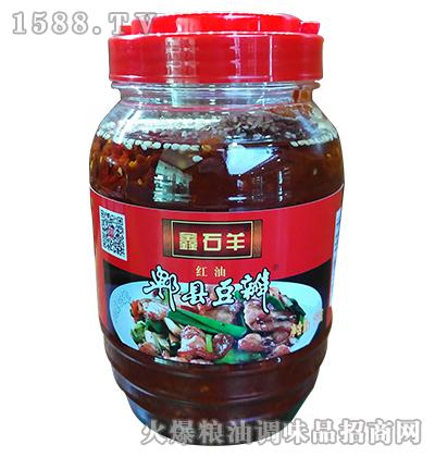 红油郫县豆瓣酱800g-鑫石羊