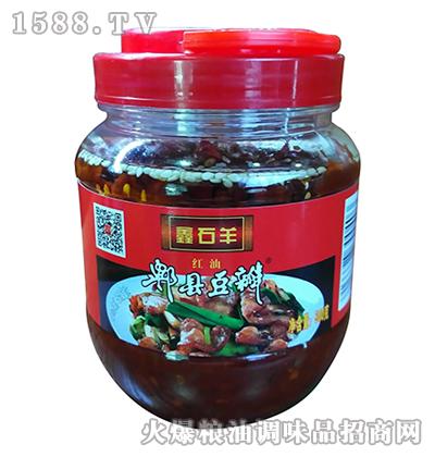 红油郫县豆瓣酱500g-鑫石羊