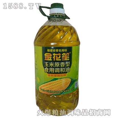 玉米原香型食用调和油5L-金花笙