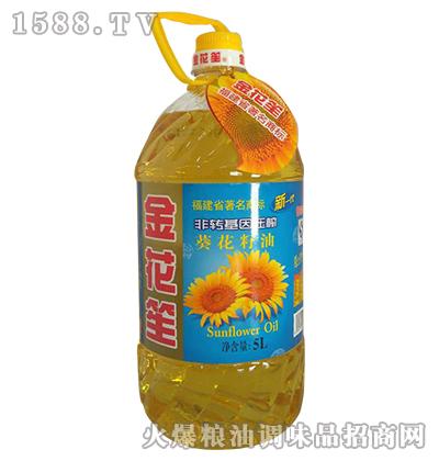 葵花籽油(非转基因压榨)5L-金花笙