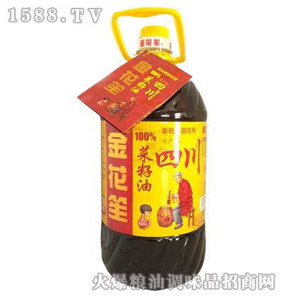 菜籽油5L-金花笙