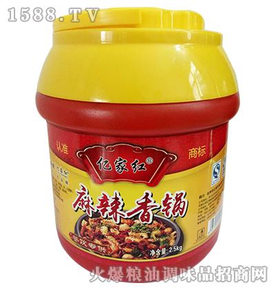 麻辣香锅酱2.5千克-亿家红