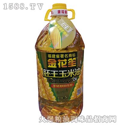 胚王玉米油5L-金花笙