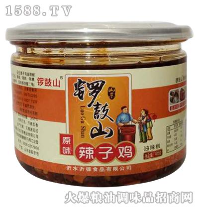 原味辣子鸡油辣椒400克-锣鼓山