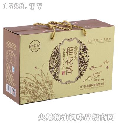 黑龙江稻花香5kg-西官村