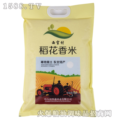 稻花香米5kg-西官村