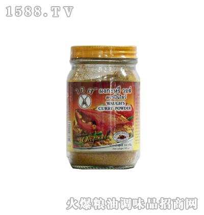 润德-咖喱粉T0015